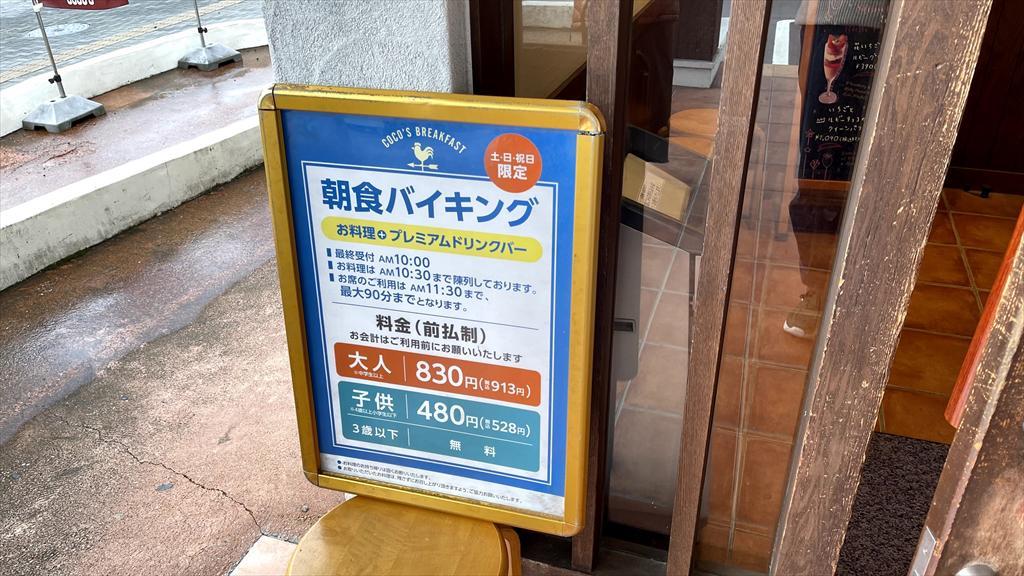 https://hayashida.jp/o/images2019-/IMG_2933_R.JPG
