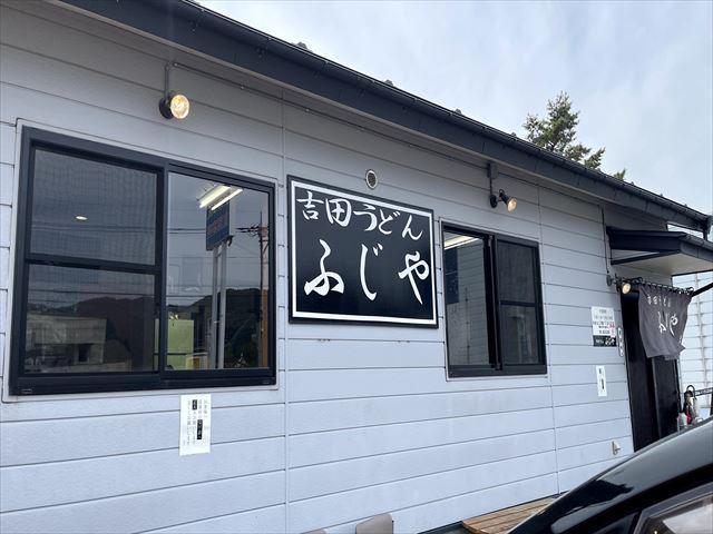 https://hayashida.jp/o/images2019-/IMG_3051_R.jpg