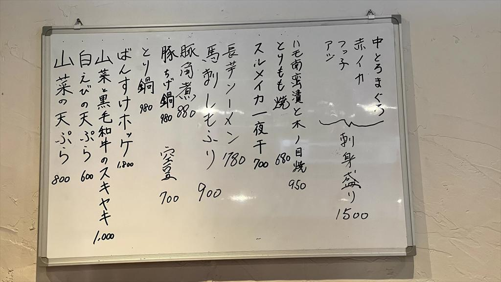 https://hayashida.jp/o/images2019-/IMG_3057_R.JPG