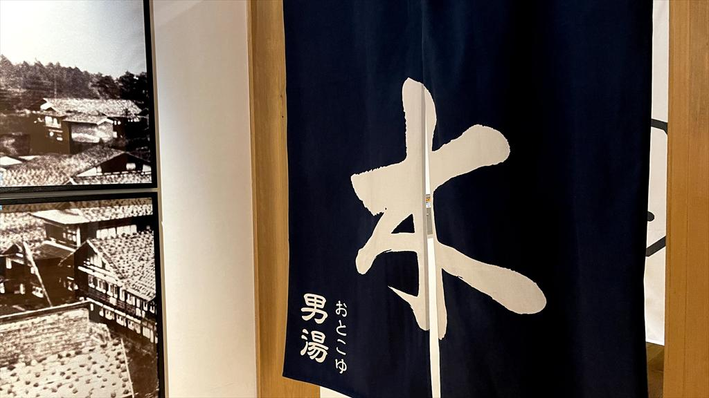 https://hayashida.jp/o/images2019-/IMG_3152_R.JPG
