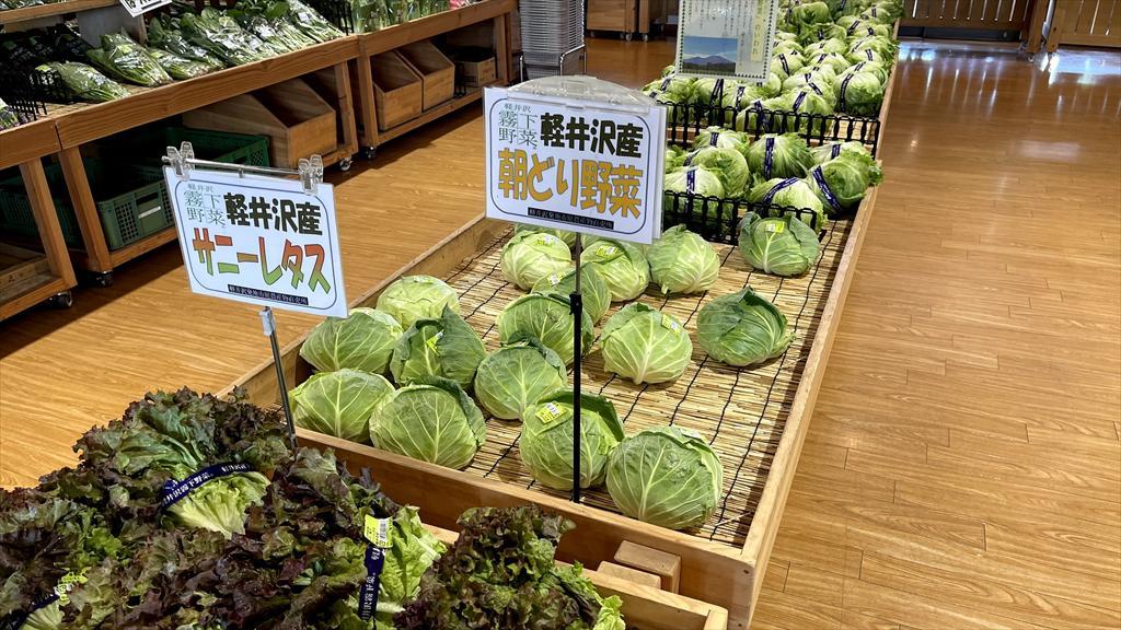 https://hayashida.jp/o/images2019-/IMG_3440_R.JPG