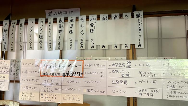 https://hayashida.jp/o/images2019-/IMG_3562_R.JPG