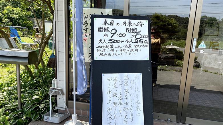 https://hayashida.jp/o/images2019-/IMG_3605_R.JPG