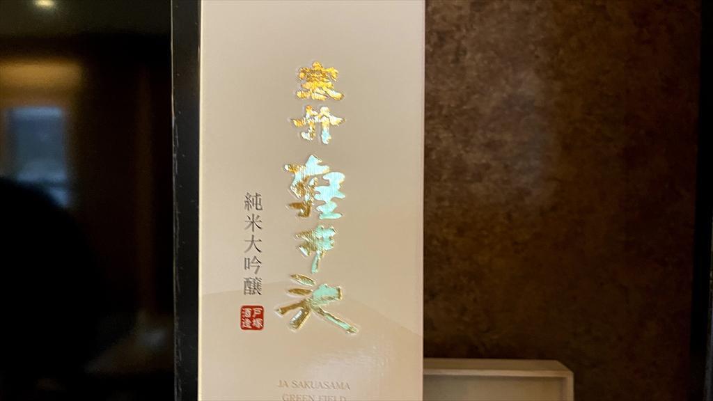 https://hayashida.jp/o/images2019-/IMG_3876_R.JPG
