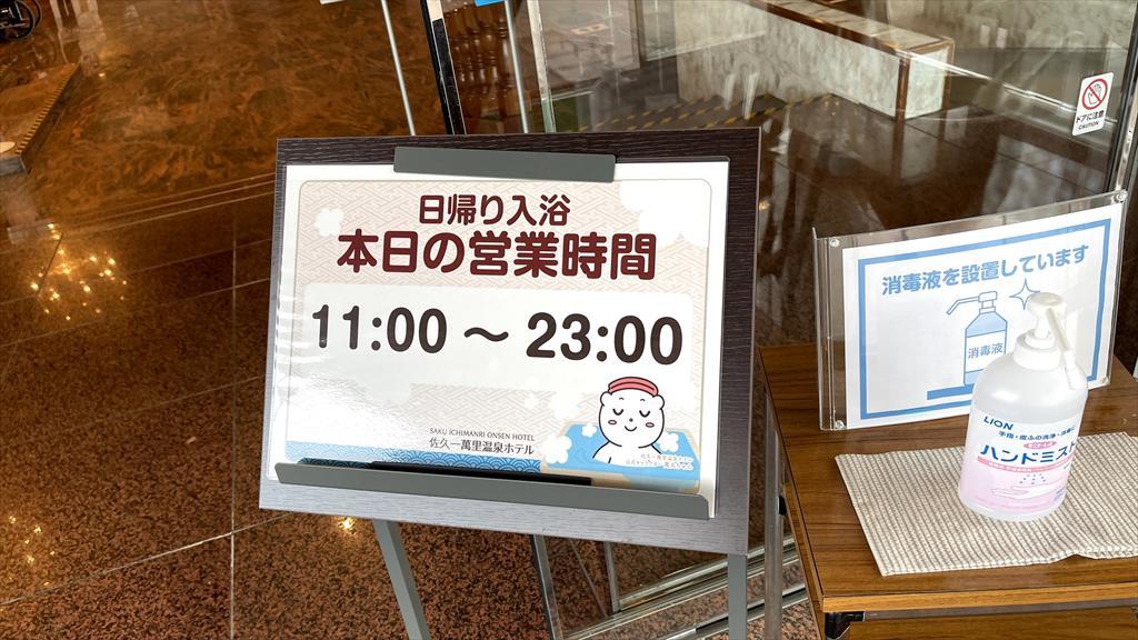 https://hayashida.jp/o/images2019-/IMG_3889_R.JPG