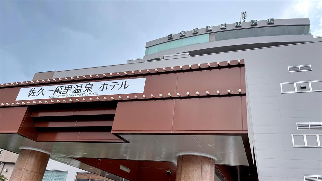 https://hayashida.jp/o/images2019-/IMG_3894_R.JPG
