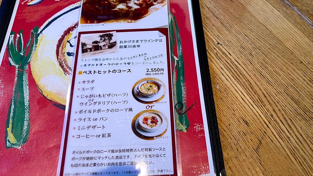 https://hayashida.jp/o/images2019-/IMG_3915_R.JPG