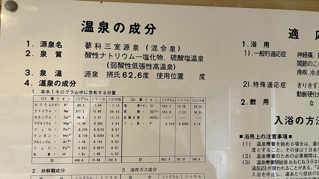 https://hayashida.jp/o/images2019-/IMG_3951_R.JPG