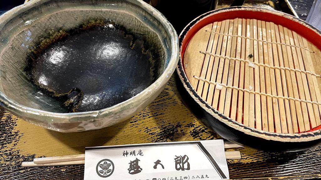 https://hayashida.jp/o/images2019-/IMG_3997_R.JPG