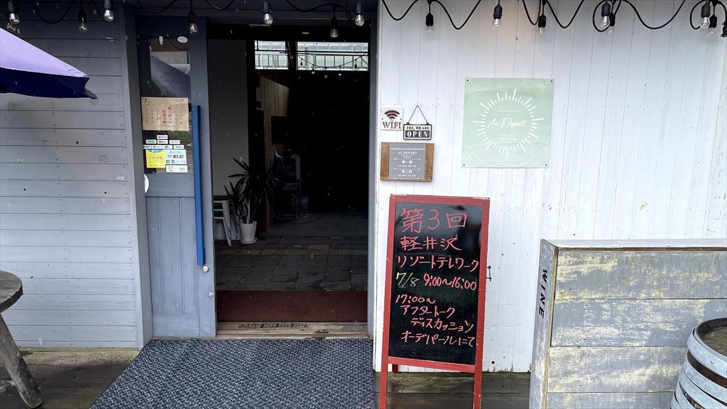 https://hayashida.jp/o/images2019-/IMG_4024_R.JPG