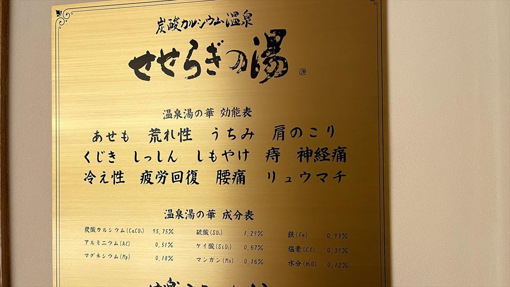 https://hayashida.jp/o/images2019-/IMG_4036_R.JPG
