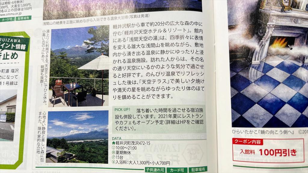 https://hayashida.jp/o/images2019-/IMG_4060_R.JPG
