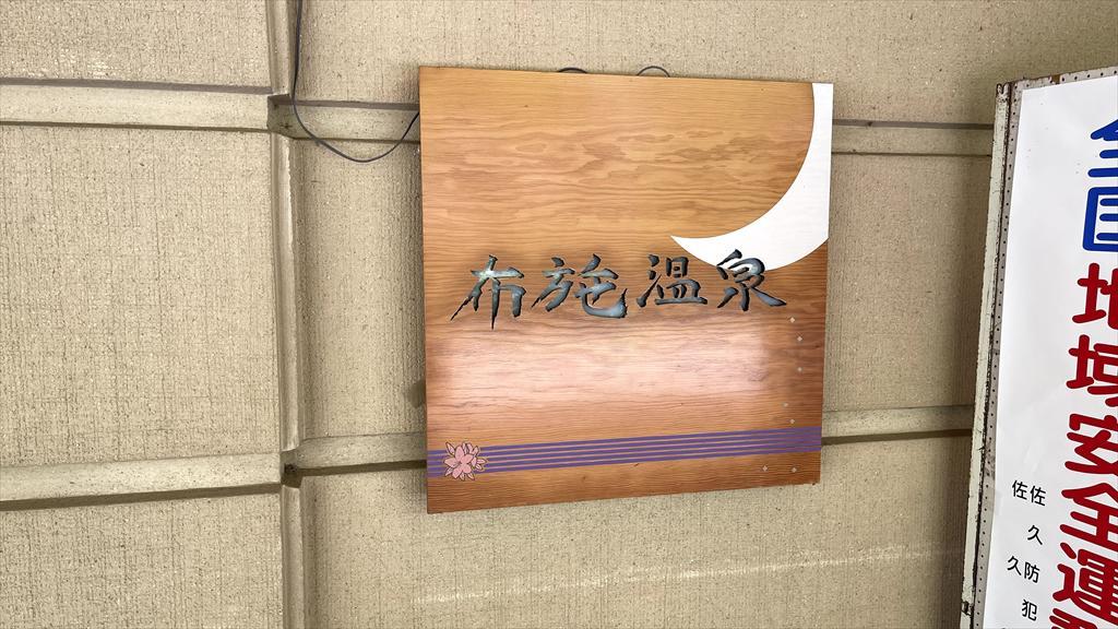 https://hayashida.jp/o/images2019-/IMG_4109_R.JPG