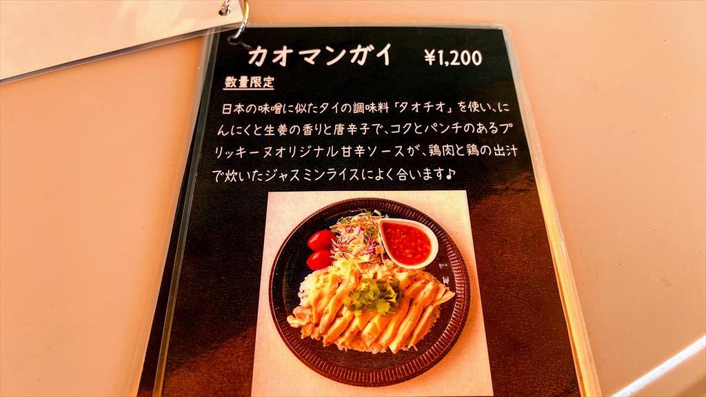https://hayashida.jp/o/images2019-/IMG_4116_R.JPG