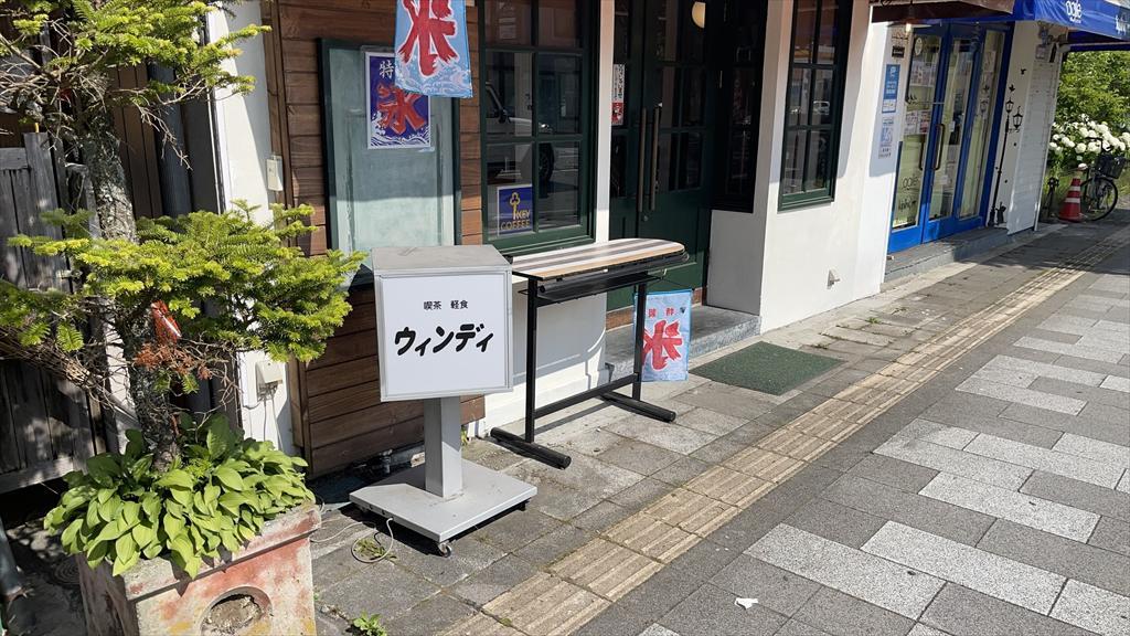 https://hayashida.jp/o/images2019-/IMG_4151_R.JPG