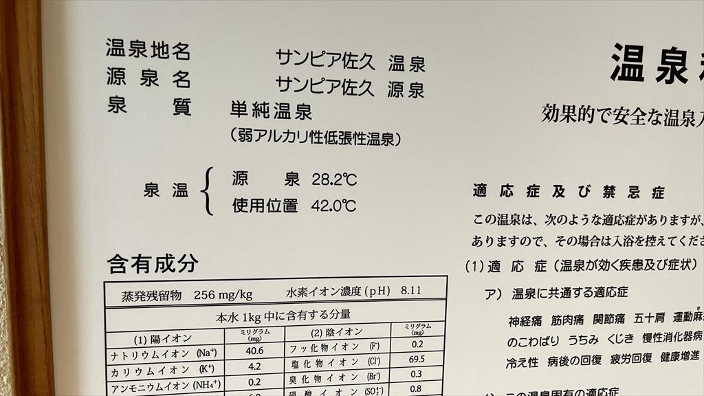 https://hayashida.jp/o/images2019-/IMG_4186_R.JPG