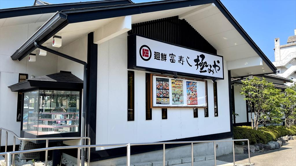 https://hayashida.jp/o/images2019-/IMG_4192_R.JPG
