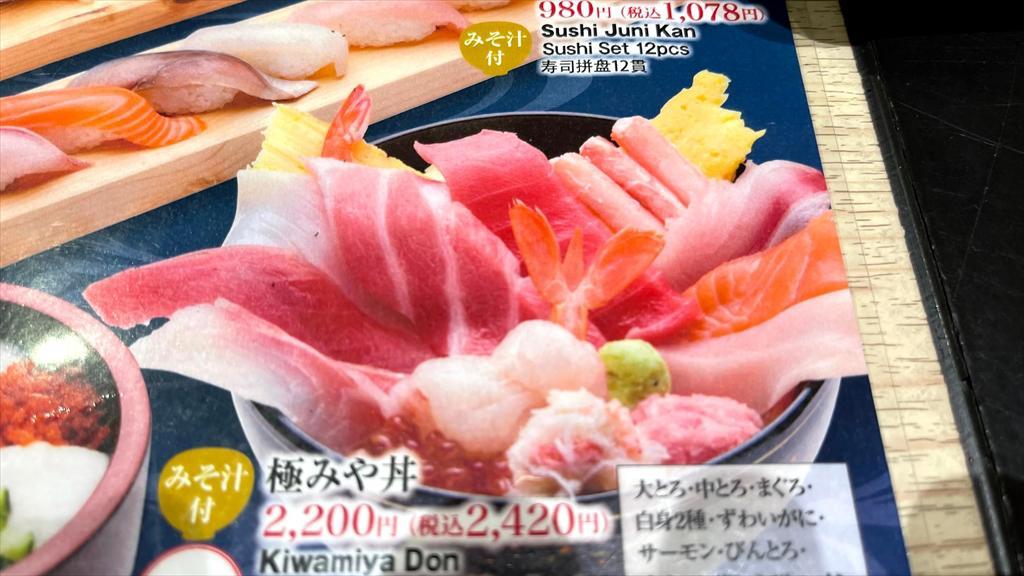 https://hayashida.jp/o/images2019-/IMG_4199_2_R.JPG