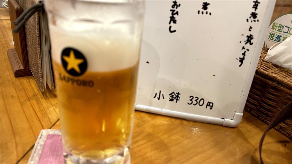 https://hayashida.jp/o/images2019-/IMG_4202_R.JPG