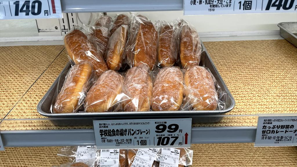 https://hayashida.jp/o/images2019-/IMG_4210_R.JPG