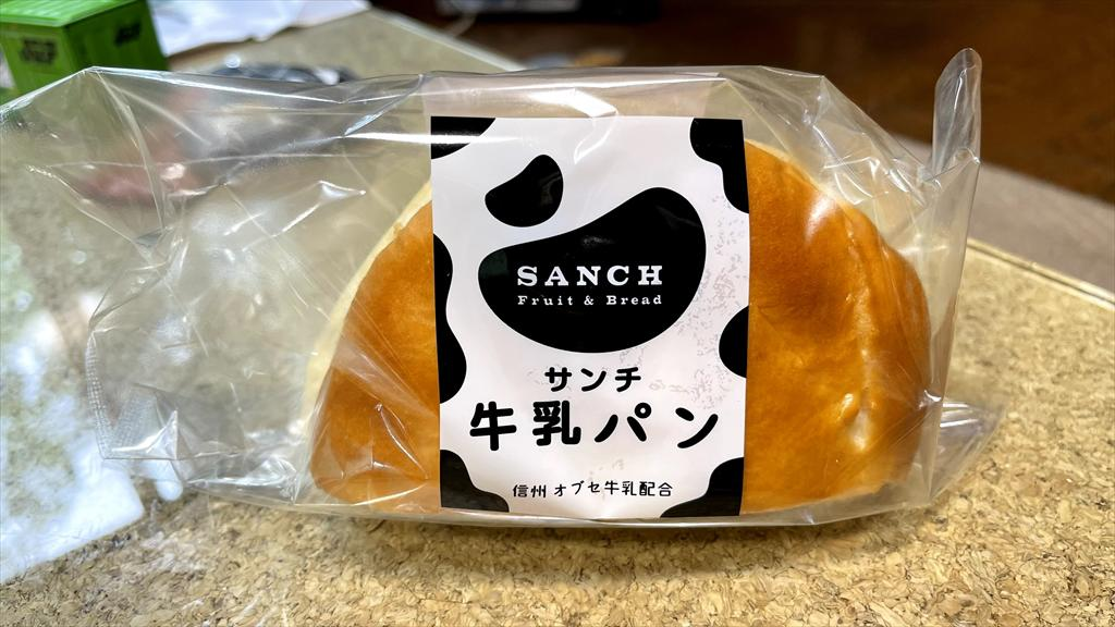 https://hayashida.jp/o/images2019-/IMG_4211_R.JPG
