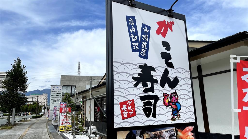 https://hayashida.jp/o/images2019-/IMG_4497_R.JPG