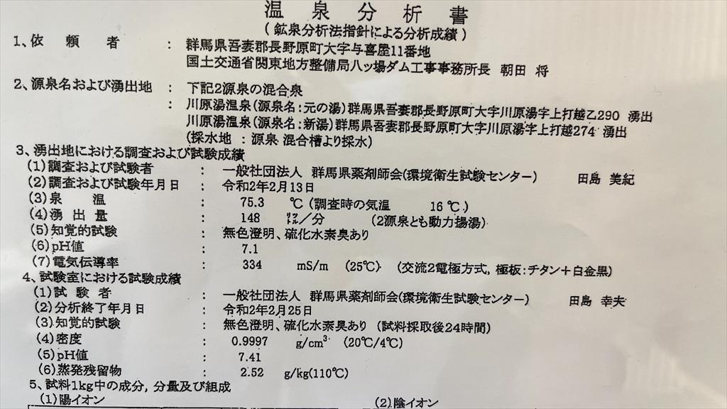 https://hayashida.jp/o/images2019-/IMG_4552_R.JPG