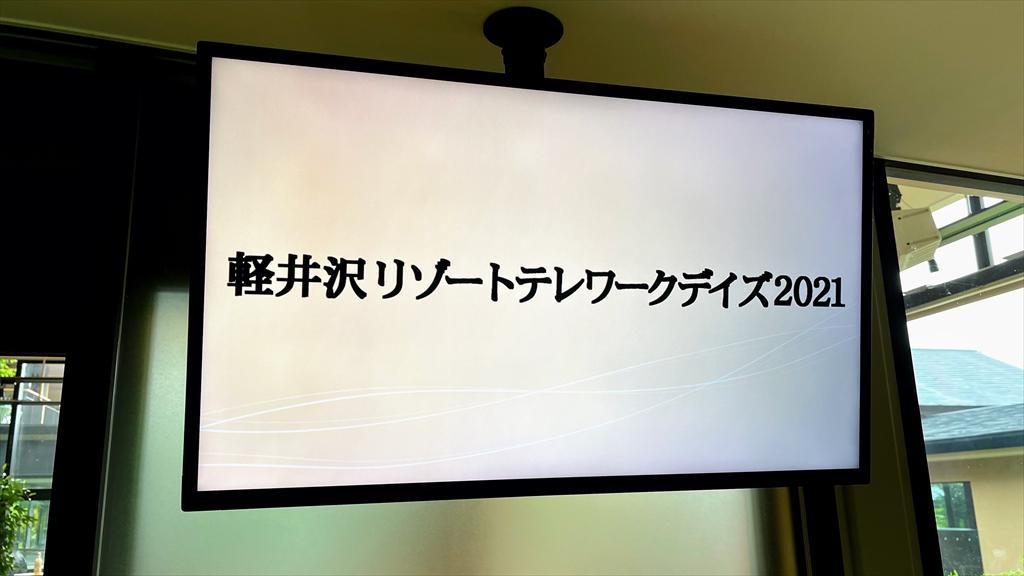 https://hayashida.jp/o/images2019-/IMG_4712_R.JPG