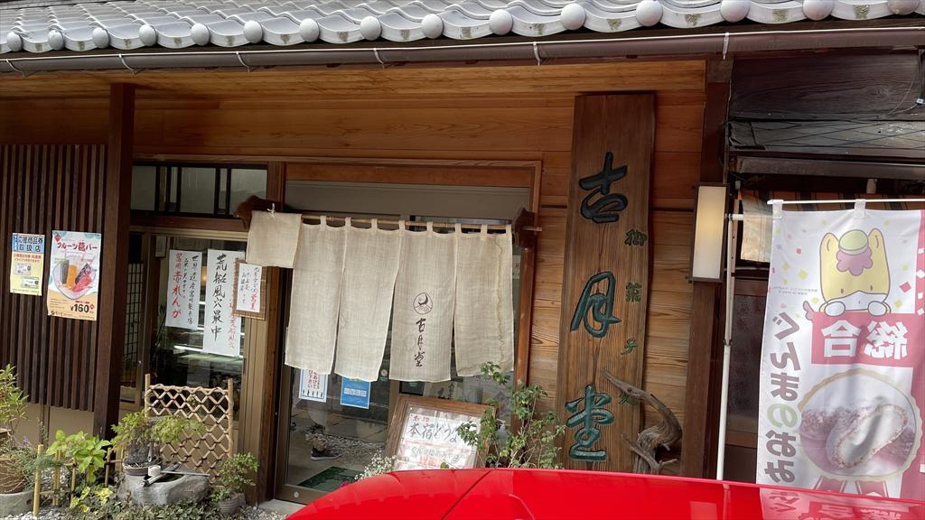 https://hayashida.jp/o/images2019-/IMG_4754_R.JPG