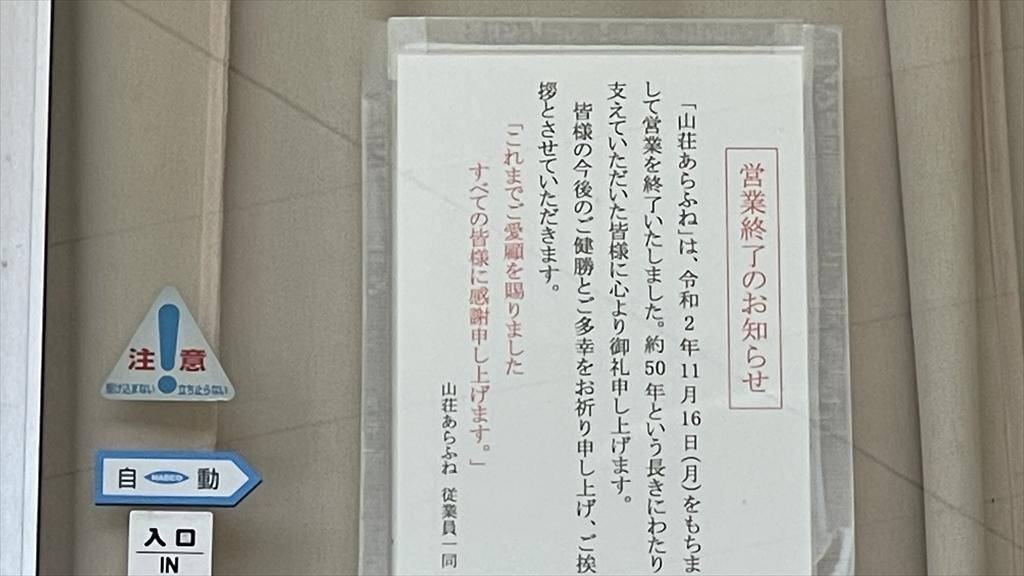https://hayashida.jp/o/images2019-/IMG_4867_R.JPG