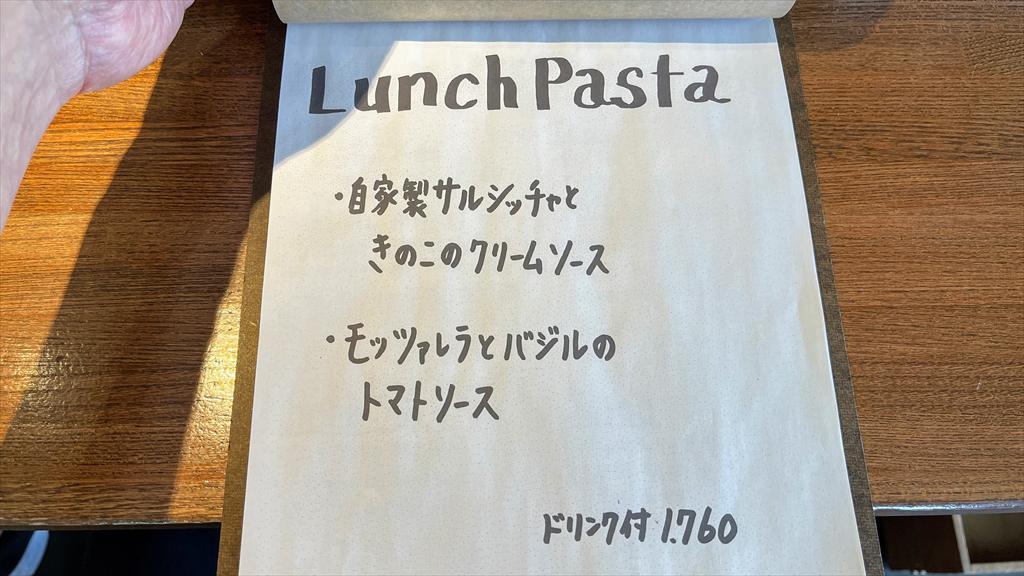https://hayashida.jp/o/images2019-/IMG_4903_R.JPG