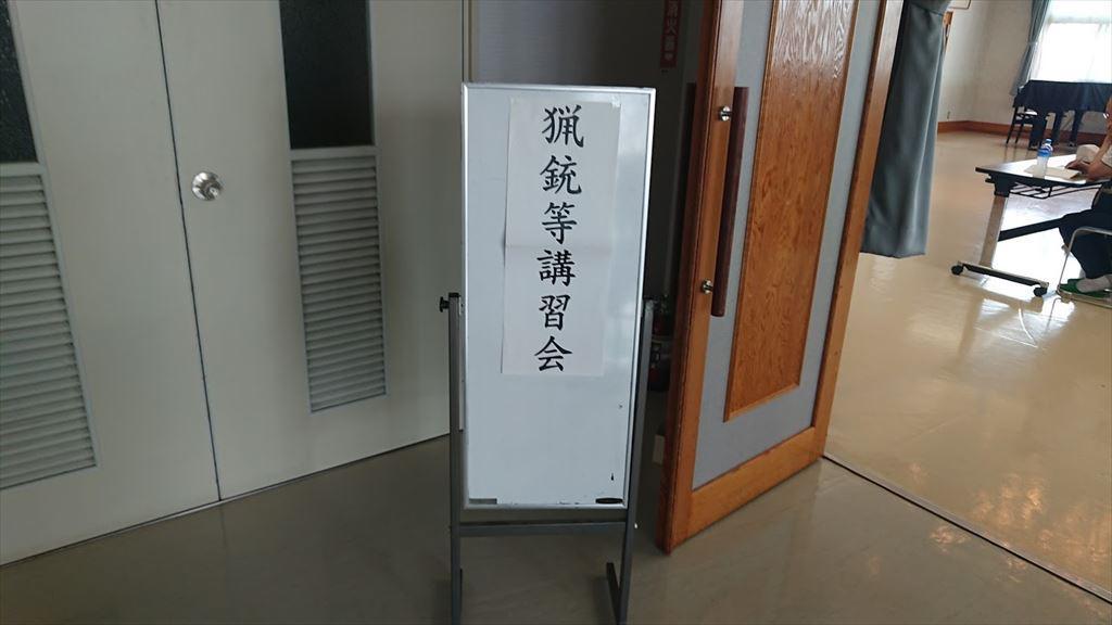 https://hayashida.jp/o/images2019-/PIC_20190605_125422_DSC_0007_R.JPG