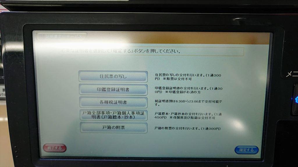 https://hayashida.jp/o/images2019-/PIC_20190620_084456_DSC_0002_R.JPG