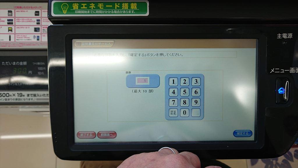 https://hayashida.jp/o/images2019-/PIC_20190620_084535_DSC_0004_R.JPG