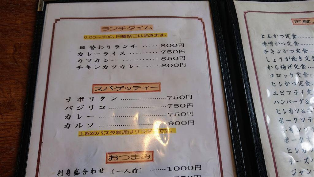 https://hayashida.jp/o/images2019-/PIC_20190624_121059_DSC_0001_R.JPG