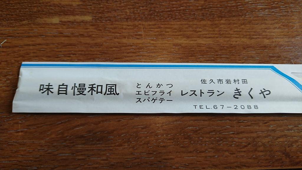 https://hayashida.jp/o/images2019-/PIC_20190624_122034_DSC_0004_R.JPG