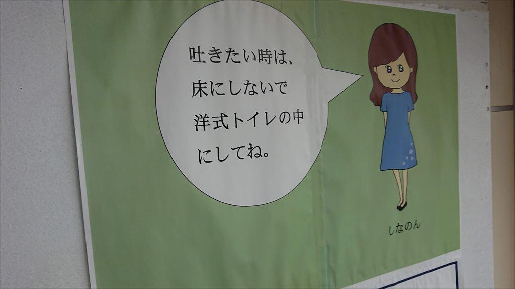 https://hayashida.jp/o/images2019-/PIC_20190716_084016_DSC_0004_R.JPG