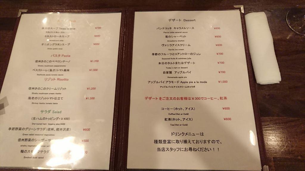 https://hayashida.jp/o/images2019-/PIC_20190720_184703_DSC_0002_R.JPG