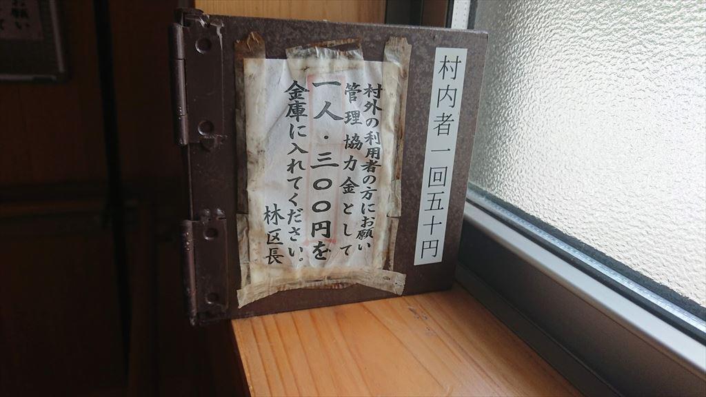 https://hayashida.jp/o/images2019-/PIC_20190723_111058_DSC_0005_R.JPG