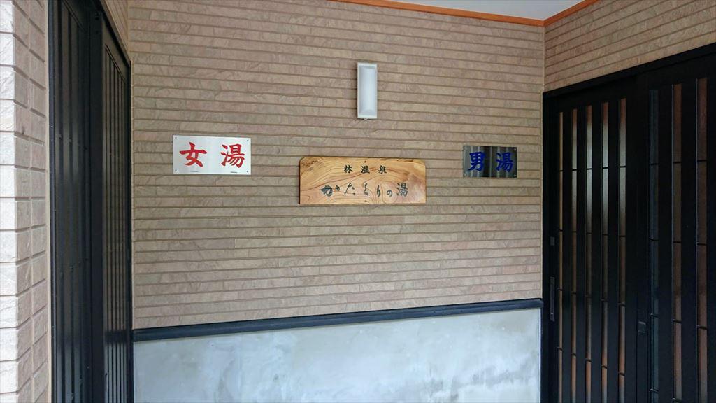 https://hayashida.jp/o/images2019-/PIC_20190723_113732_DSC_0016_R.JPG
