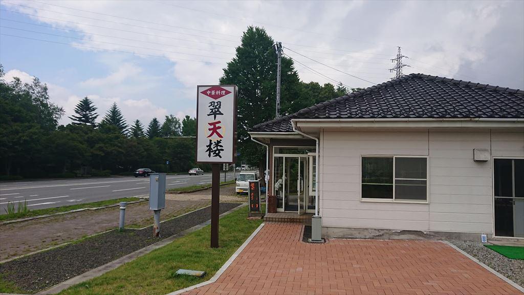 https://hayashida.jp/o/images2019-/PIC_20190726_123758_DSC_0011_R.JPG