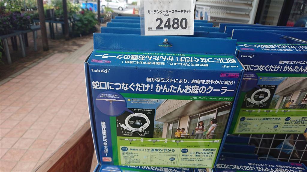 https://hayashida.jp/o/images2019-/PIC_20190807_174732_DSC_0002_R.JPG
