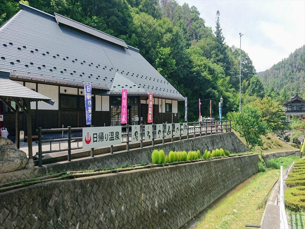 https://hayashida.jp/o/images2019-/PIC_20190824_124201_DSC_0001_R1024.JPG