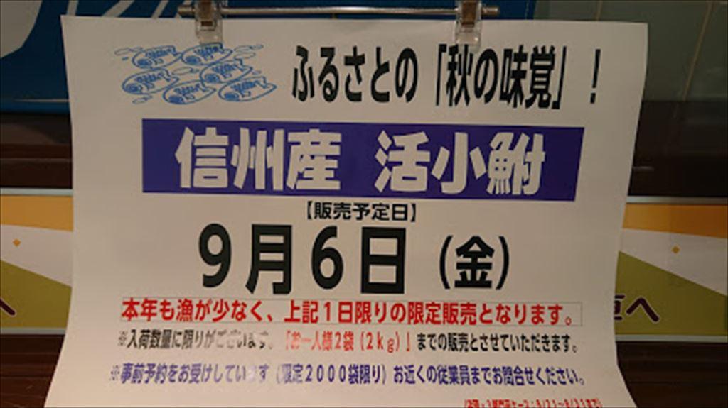 https://hayashida.jp/o/images2019-/PIC_20190826_160016_DSC_0004_R1024.JPG