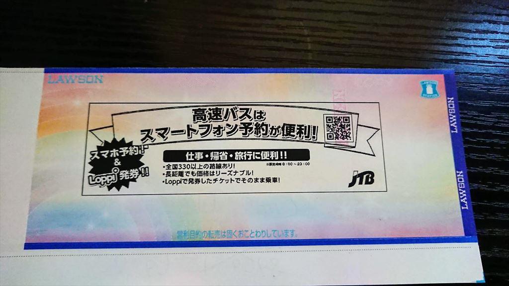 https://hayashida.jp/o/images2019-/PIC_20190831_150923_DSC_0004_R1024.JPG