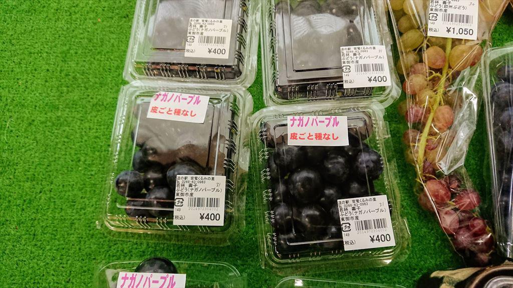 https://hayashida.jp/o/images2019-/PIC_20191031_084452_DSC_0004_R.JPG