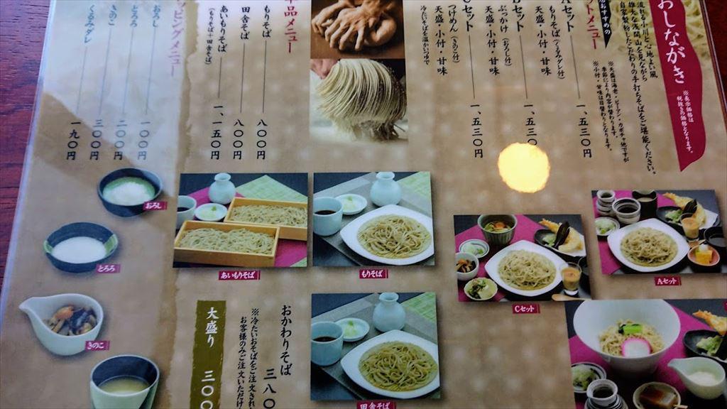 https://hayashida.jp/o/images2019-/PIC_20191104_113309_DSC_0003_R.JPG