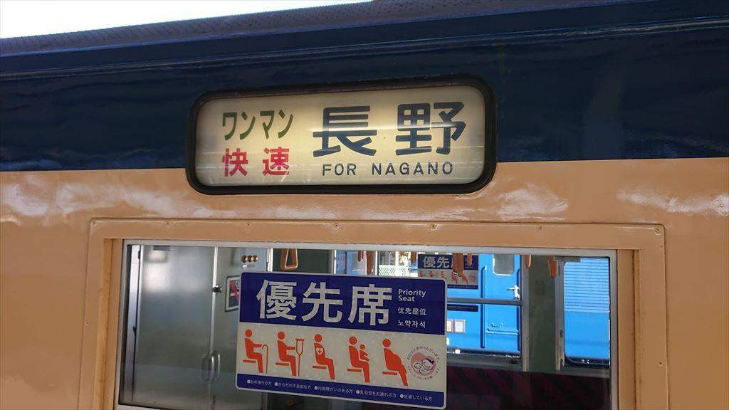 https://hayashida.jp/o/images2019-/PIC_20191119_084327_DSC_0011_R.JPG