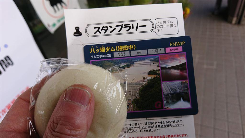 https://hayashida.jp/o/images2019-/PIC_20200103_144010_DSC_0001_R.JPG