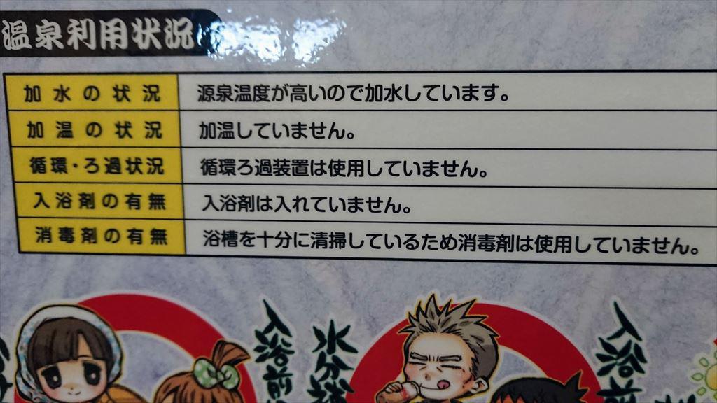 https://hayashida.jp/o/images2019-/PIC_20200103_152311_DSC_0004_R.JPG